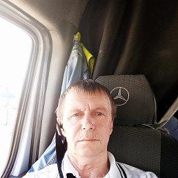Вячеслав, 64 года, Усть-Катав