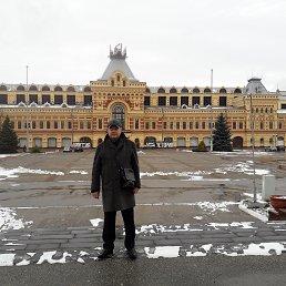 Антон, Нижний Новгород, 65 лет