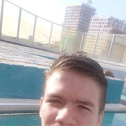 Данил, 19 лет, Казань
