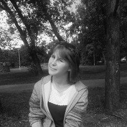 Галина, Владивосток, 24 года