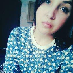Анастасия, 19 лет, Горно-Алтайск