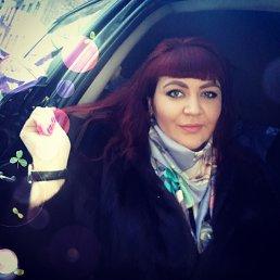 Ирина, Санкт-Петербург, 35 лет
