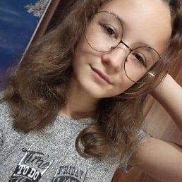 Дарья, 21 год, Ставрополь