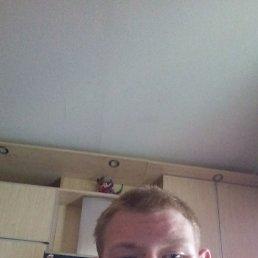 Максим, 20 лет, Рязань