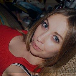 Алина, 29 лет, Курск