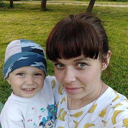 Светлана, 25 лет, Брянск
