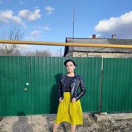 Наталья, 45 лет, Липецк