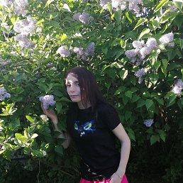 Катюша, 29 лет, Гагарин