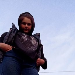 Ирина, 19 лет, Тула
