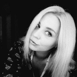 Кристина, 29 лет, Петровск