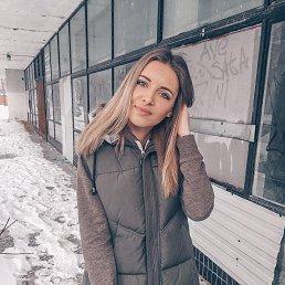Алина, 29 лет, Кемерово