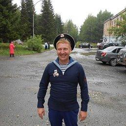 Игорь, 53 года, Ревда