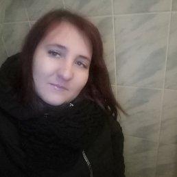 Гуля, 33 года, Самара