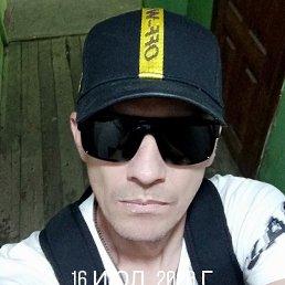 Сергей, Донецк, 42 года