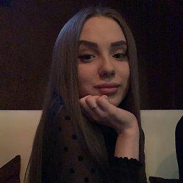 Полина, 25 лет, Белгород