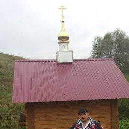 Дмитрий, 40 лет, Шумерля