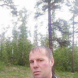 Виталий, 37 лет, Улан-Удэ
