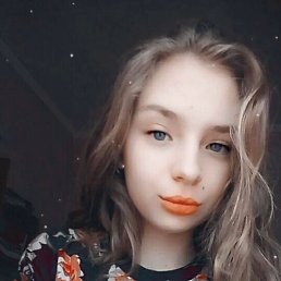 Валерия, 16 лет, Тверь