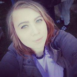 Надюшка, 25 лет, Рославль