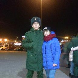 Валерия, 15 лет, Челябинск