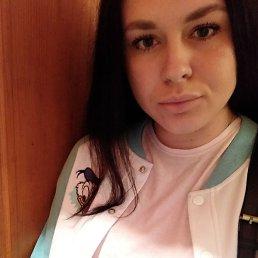 Мария, 26 лет, Рязань