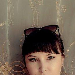 Дина, 33 года, Екатеринбург