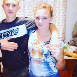 Лида, 26 лет, Новосибирск
