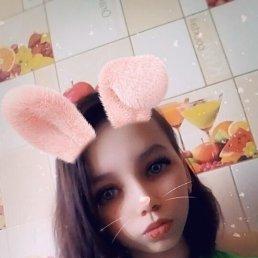 Виктория, 21 год, Пенза