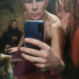 Юрий, 33 года, Чебоксары