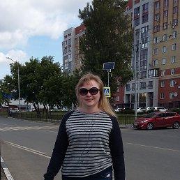 Алина, Омск