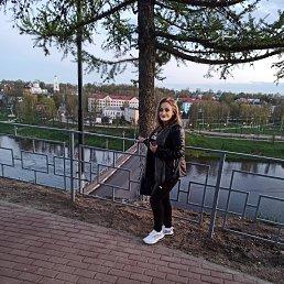 Светлана, 45 лет, Тверь