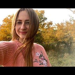 Оксана, Казань, 26 лет