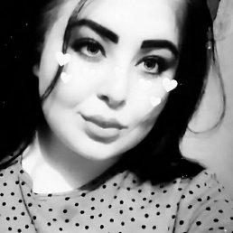 Диана, 19 лет, Ставрополь