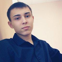 Никита, 21 год, Пермь