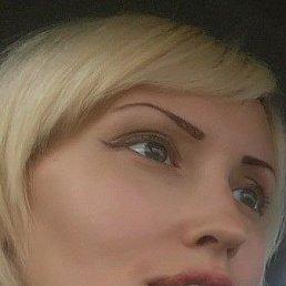 Валентина, 37 лет, Чебоксары