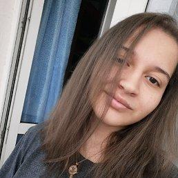 Карина, 21 год, Ставрополь