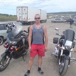 Алексей, 33 года, Усть-Катав