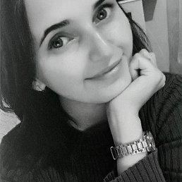 Alice, 29 лет, Дубна