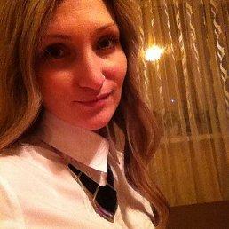 Алина, 35 лет, Белгород