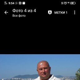 Сергей, Кропачево