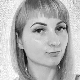 Валентина, 29 лет, Благовещенск