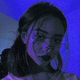 Полина, 20 лет, Брест
