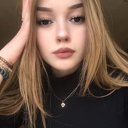 Екатерина, 20 лет, Красноармейск