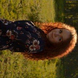 Аня, 19 лет, Барнаул