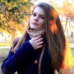 Настя, 20 лет, Липецк