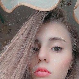 Лидия, 20 лет, Новосибирск