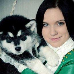 Кристина, Екатеринбург, 33 года
