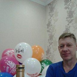 Александр, 49 лет, Димитровград