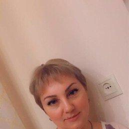 Елена, Москва, 44 года