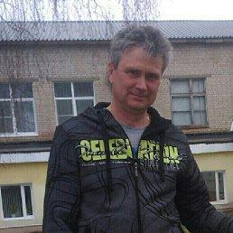 Александр, 53 года, Троицк
